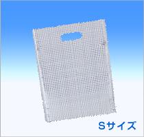 【C1】保冷袋