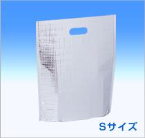 【C5】保冷袋