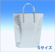 【C5R】保冷袋