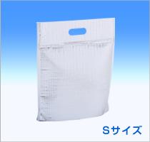 【C5Z】保冷袋S