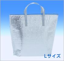 【C7Z】保冷袋