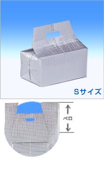 【CH5】ケーキ箱用保冷袋