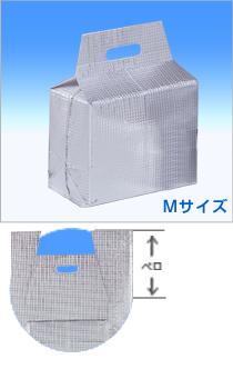 【CH6】ケーキ箱用保冷袋