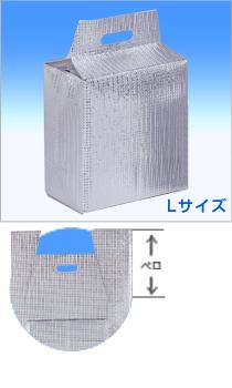【CH7】ケーキ箱用保冷袋L