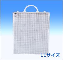 【CH8】手提げ保冷袋